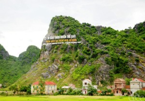 The gate of Phong Nha - Ke Bang cave